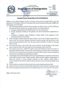 Recent entry measures for Nepal